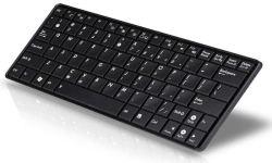 Як почистити клавіатуру не розбираючи її