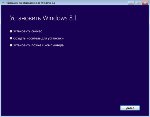 windows-8-upgrade-2