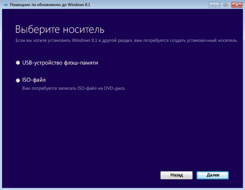 windows-8-upgrade-3