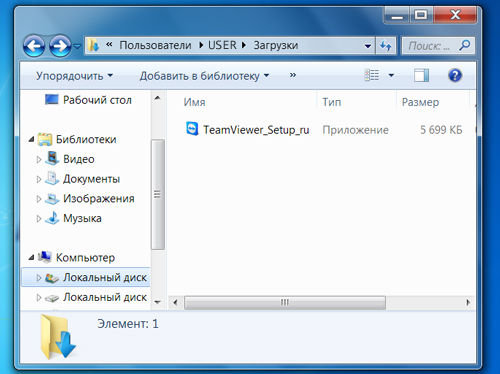 program TeamViewer - image 1